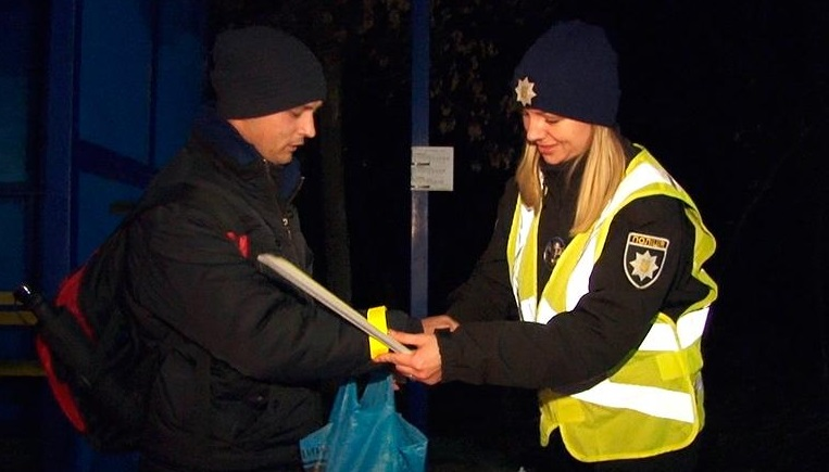 Поліцейські Прикарпаття провели акцію «Будь помітним. Збережи життя!»