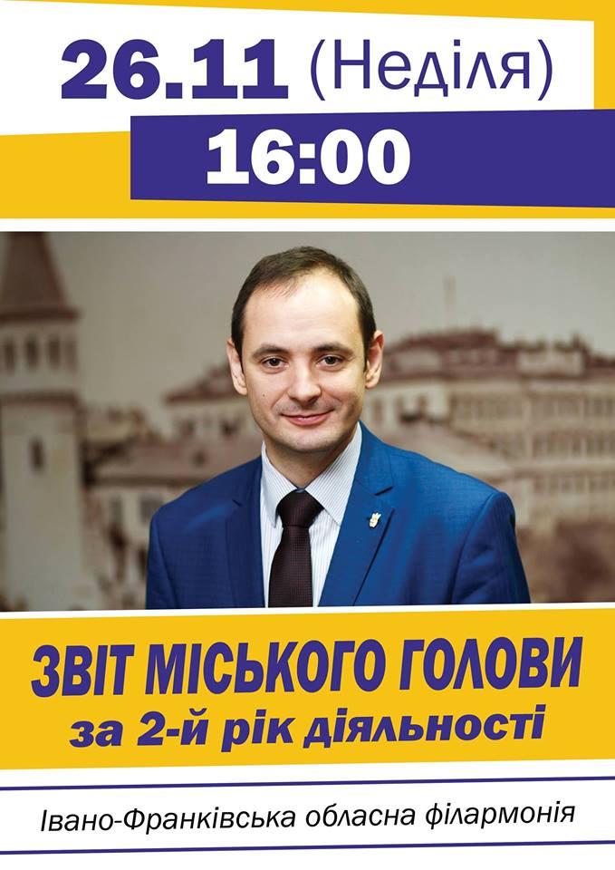 http://briz.if.ua/images/images/23376651_1600620439961032_5456517864878390984_n.jpg
