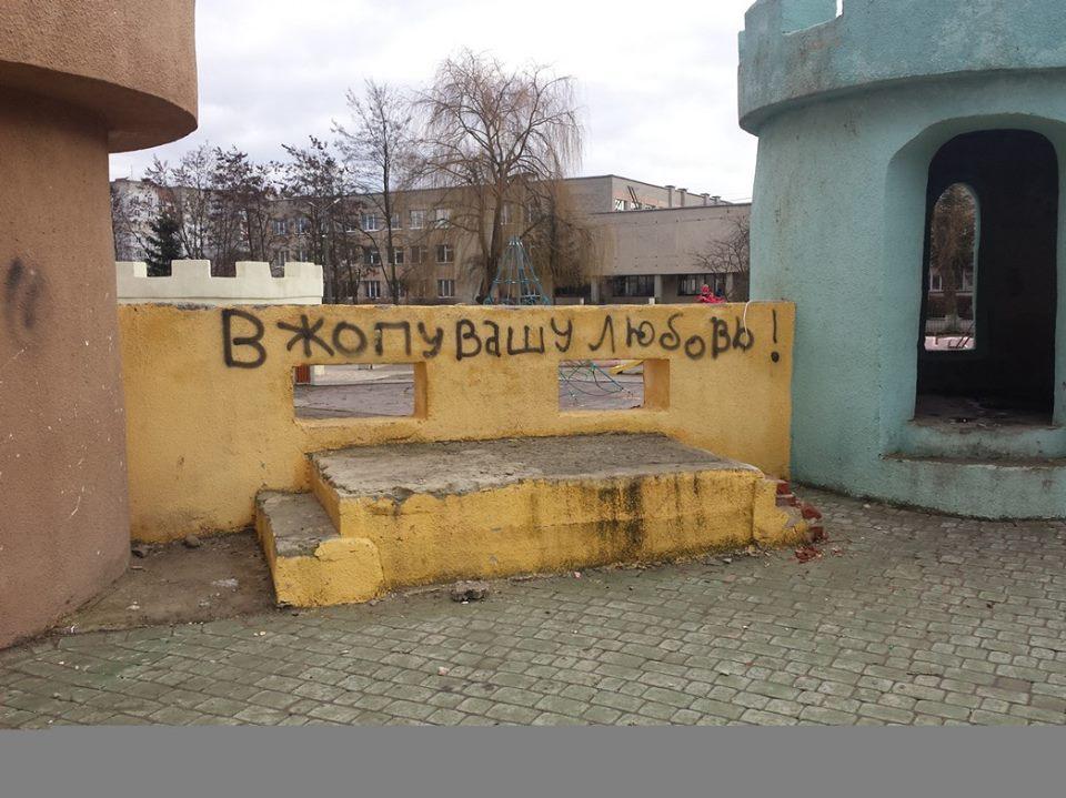 Вандали дістались до нещодавно відреставрованої фортеці біля школи №22 (фото)