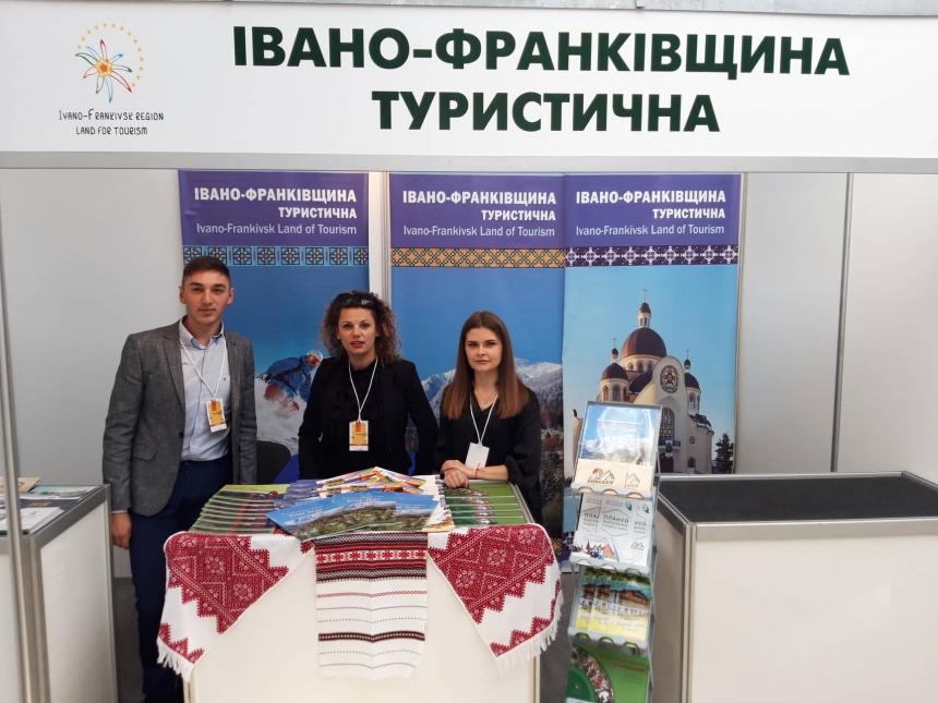 Туристичні можливості Прикарпаття презентують на виставці у Львові (фотофакт)