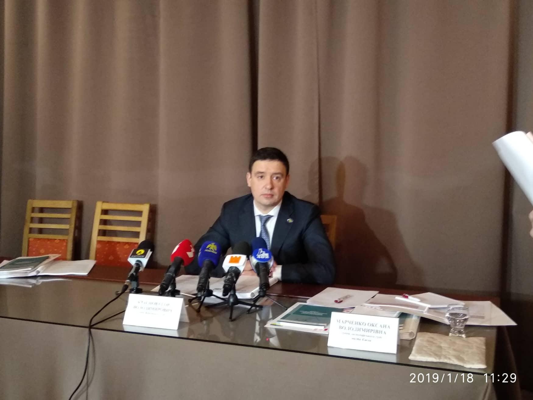 Прикарпатським судочинцям розповіли, як діяти у випадку конфлікту інтересів (відеосюжет)
