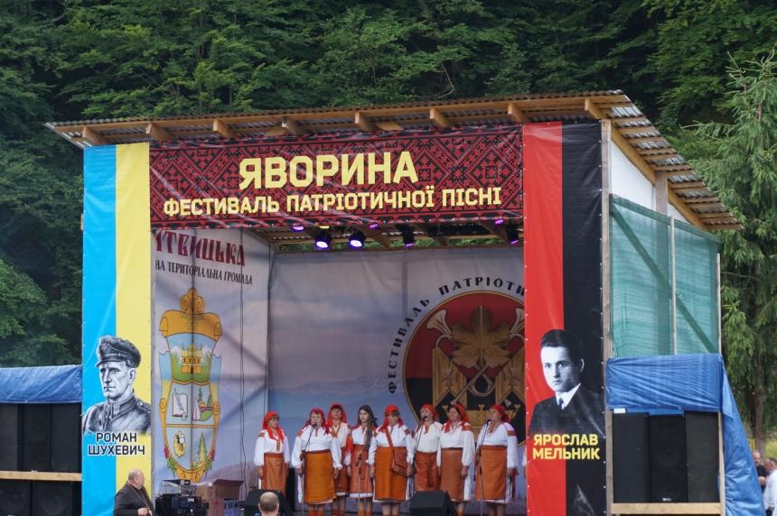 На Долинщині відбувся фестиваль «Яворина»