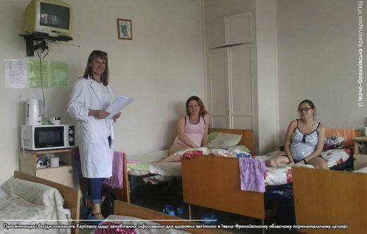 Франківський Карітас опікується ВІЛ-інфікованими вагітними (фотофакт)