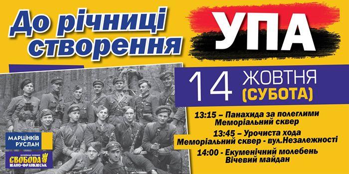 http://briz.if.ua/images/images/99(3).jpg