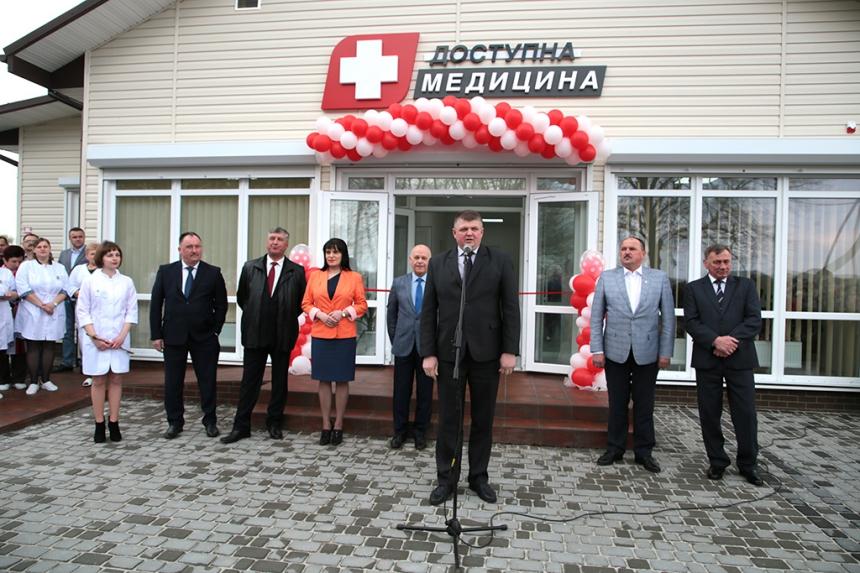 На Тисмениччині відкрили першу в області амбулаторію сімейної медицини (фоторепортаж)