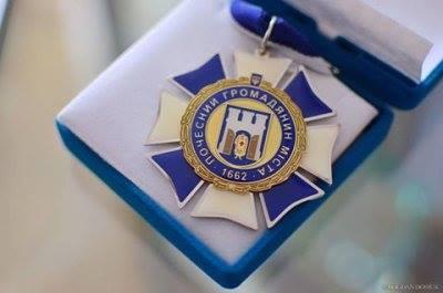 В Івано-Франківську затвердили щомісячну премію для почесних громадян міста. Фото зі сторінки Р.Марцінківа у Фейсбуку