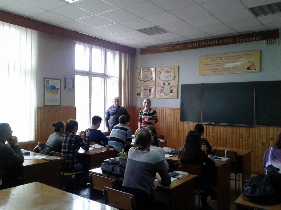 Десятикласникам розповіли про їх права. Фото прес-служби ГТУЮ в Івано-Франківській області